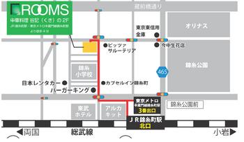 会場までの地図.png